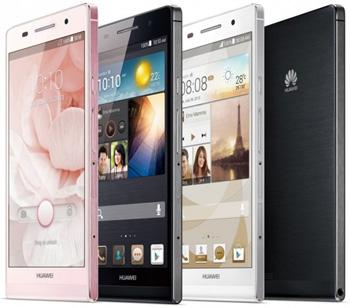 a311f04e833 El Huawei Ascend P7 es un smartphone 4G de atractivo diseño, una buena  calidad/precio y prestaciones que muy interesantes. En el diseño destaca no  solo su ...